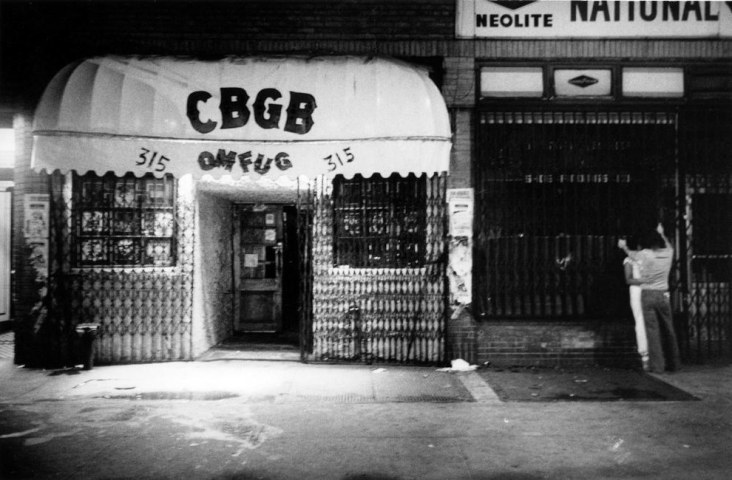 1. Outside shot of CBGB, which was located near the intersection of Bowery and Bleecker in New York's East Village.